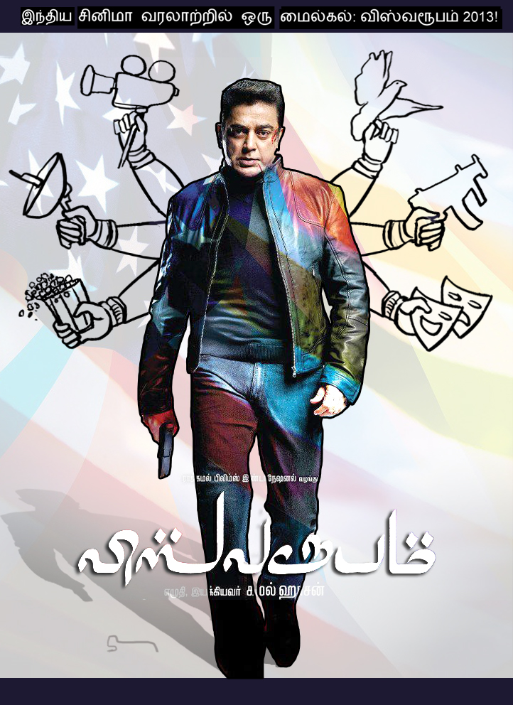 Vishwaroopam 2013 | Film Review