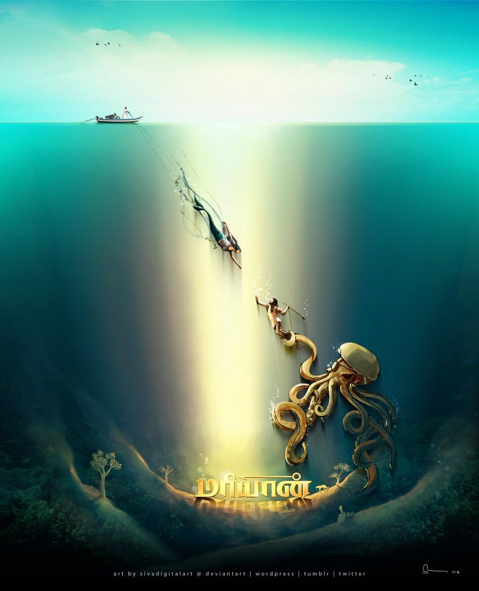 Mariyan 2013 |Film Review & Fanart Poster