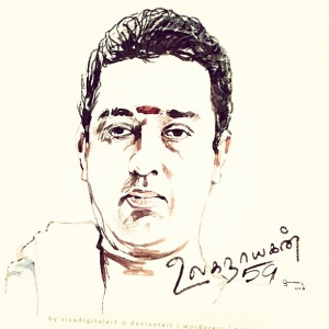 kamal-59th birthday tribute_sivadigitalart_2a