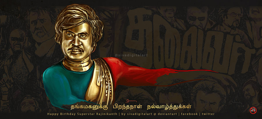 HBD SuperStar_Rajinikanth_2014_by_sivadigitalart_2sm