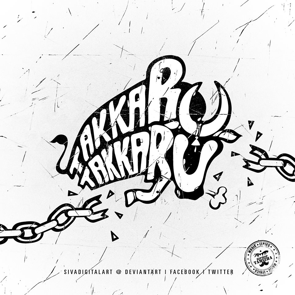Takkaru Takkaru_Title_Sivadigitalart -Compressed 2