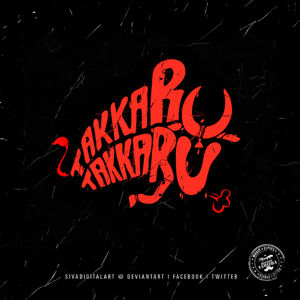 Takkaru Takkaru_Title_Sivadigitalart -Compressed Red