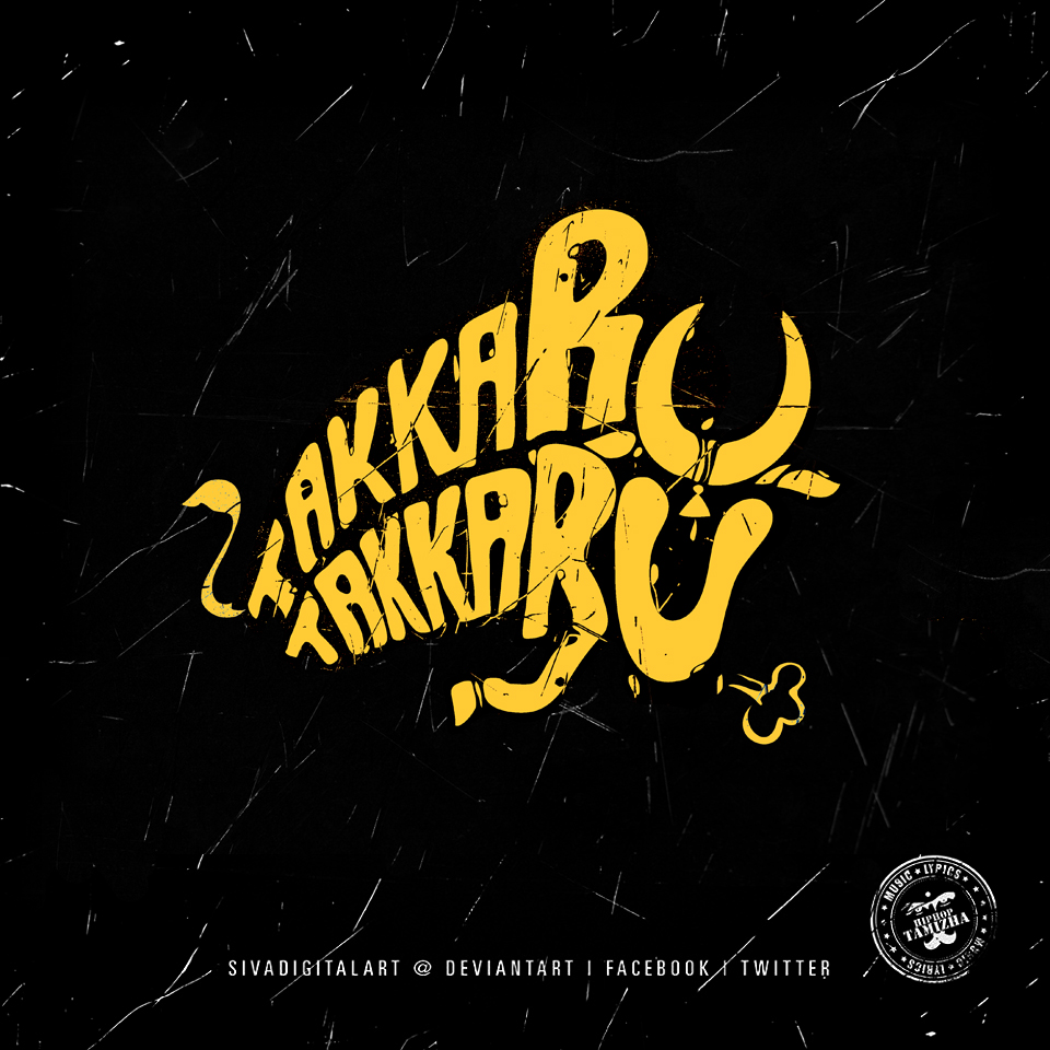 Takkaru Takkaru_Title_Sivadigitalart -Compressed Yellow