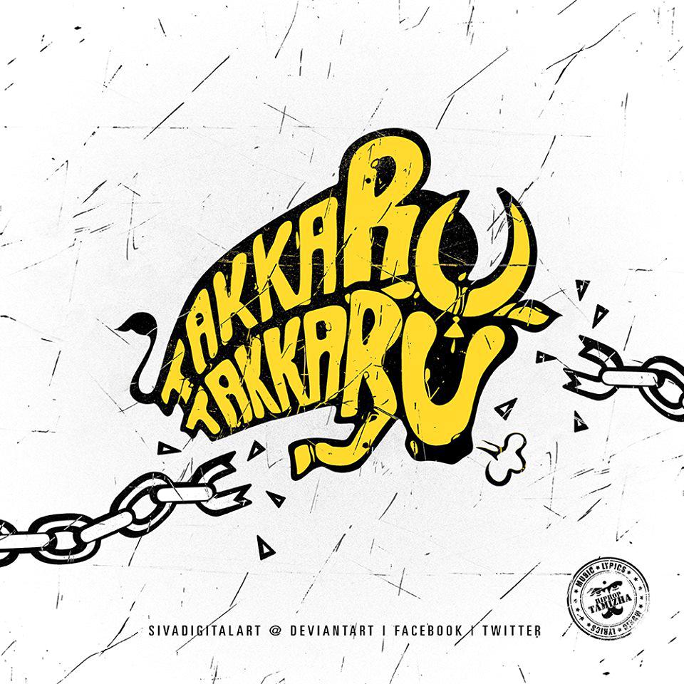 Takkaru Takkaru_Title_Sivadigitalart -Compressed