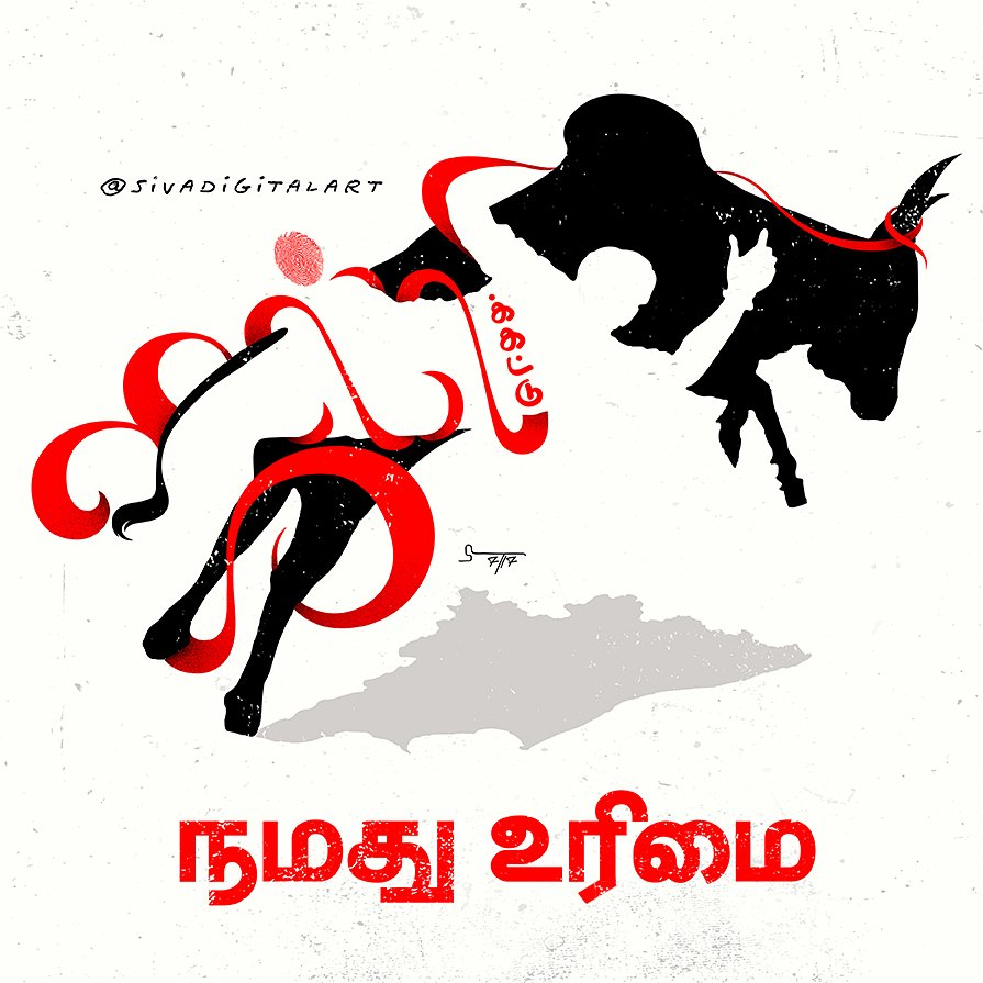 save_jallikattu_by_sivadigitalart