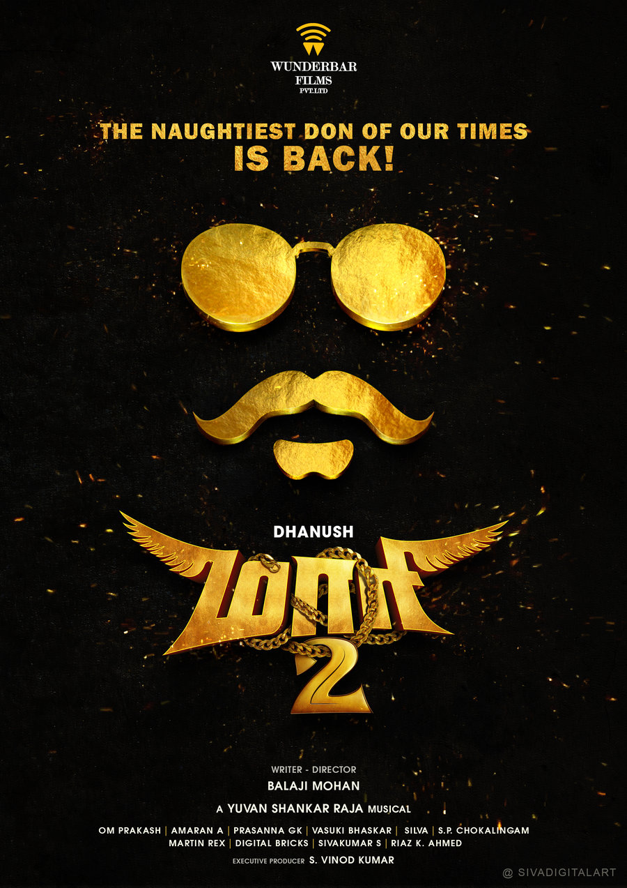 maari_2___movie_title_design_by_sivadigitalart-dbyjc74